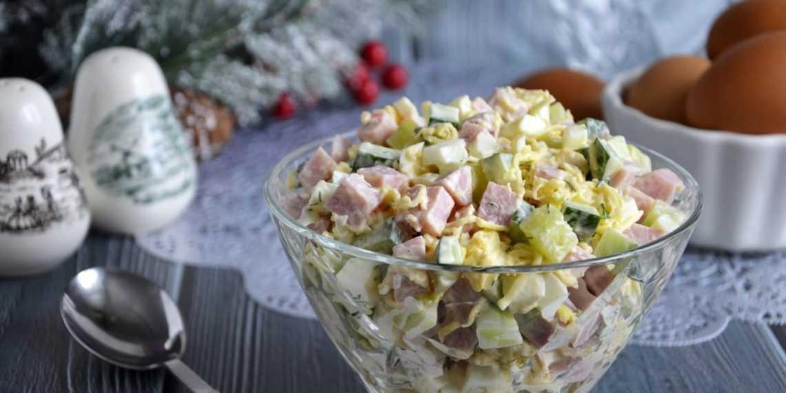 Как приготовить салат с грибами сыром и ветчиной: поиск по ингредиентам, советы, отзывы, пошаговые фото, подсчет калорий, удобная печать, изменение порций, похожие рецепты