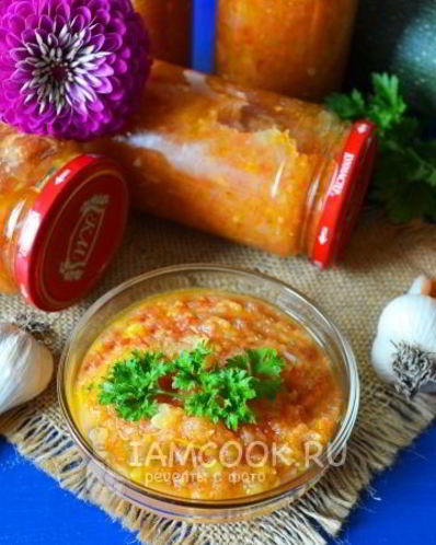 Кабачковая икра с болгарским перцем. Рецепты приготовления пошагово.