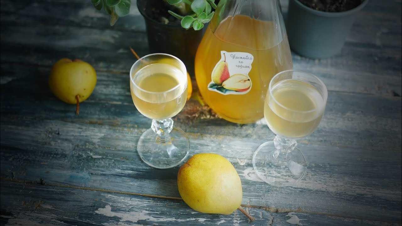 Рецепт настойки из груши на водке (спирту, самогоне)