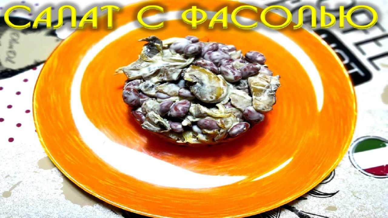 Крабовый салат с горошком - 8 пошаговых фото в рецепте