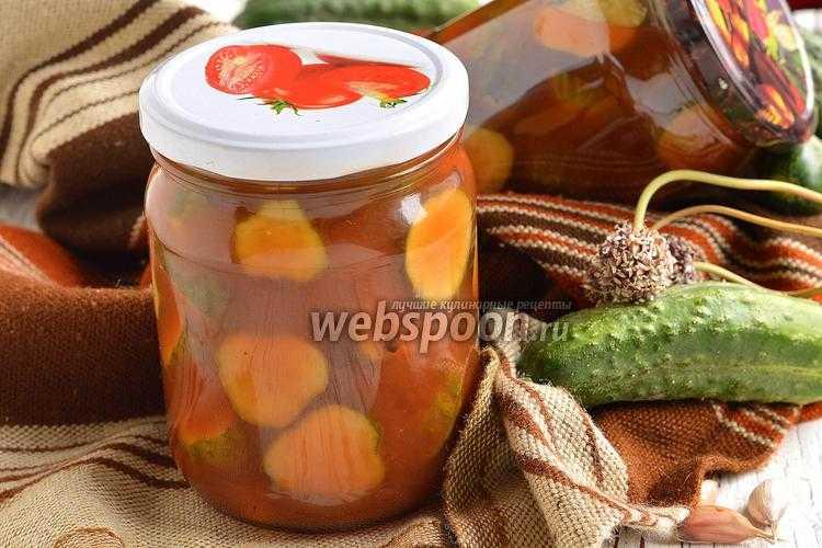 Огурцы с кетчупом чили торчин рецепт консервации