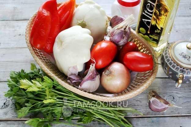 Аджика из петрушки - необыкновенно вкусная и очень пикантная приправа к любому блюду