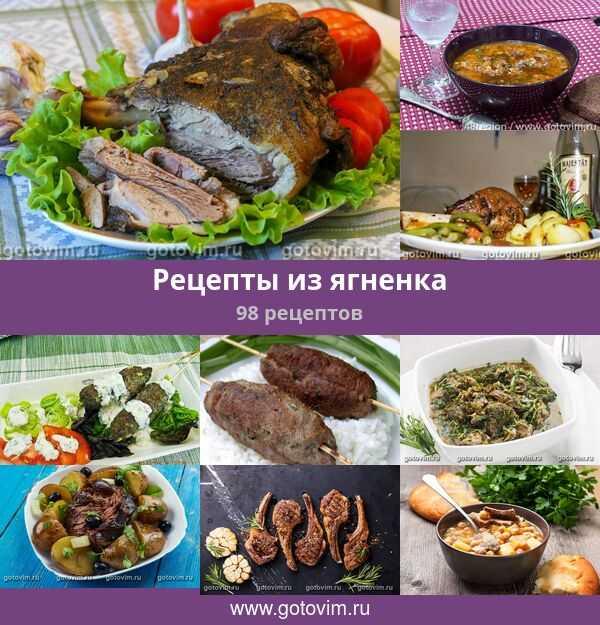 Салат ташкент. рецепт классический с редькой, говядиной, дайконом, куриной грудкой, свининой от сталика ханкишиева, ивлева, розенбаума. фото пошагово