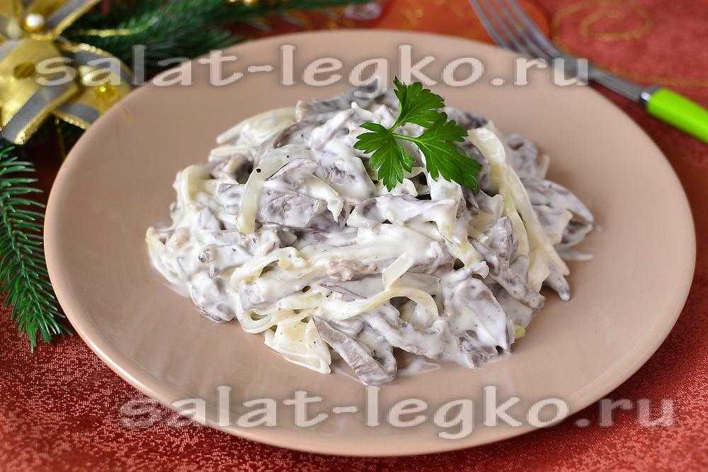 Салат из свиного сердца: с маринованным луком, огурцом, морковью и прочее