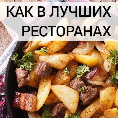 Как правильно пожарить вкусную картошку