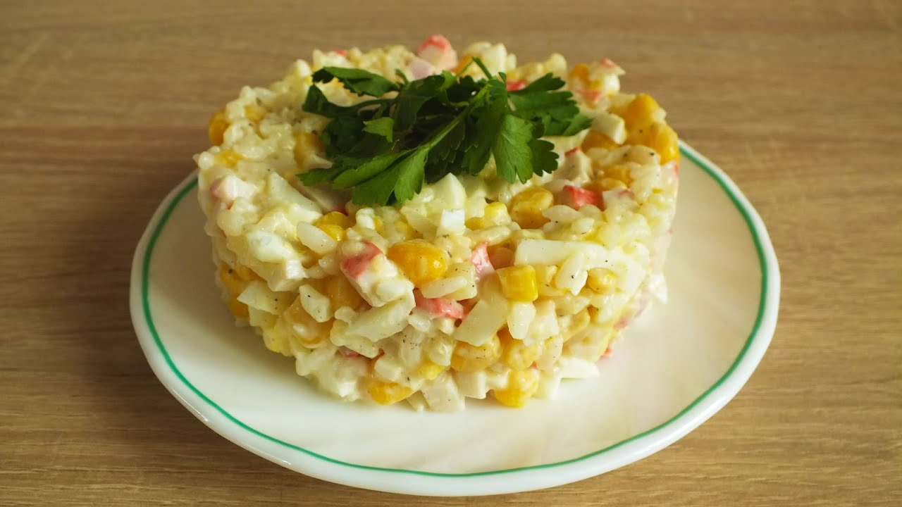 Салаты с крабовыми палочками и рисом — приготовление по классическим рецептам