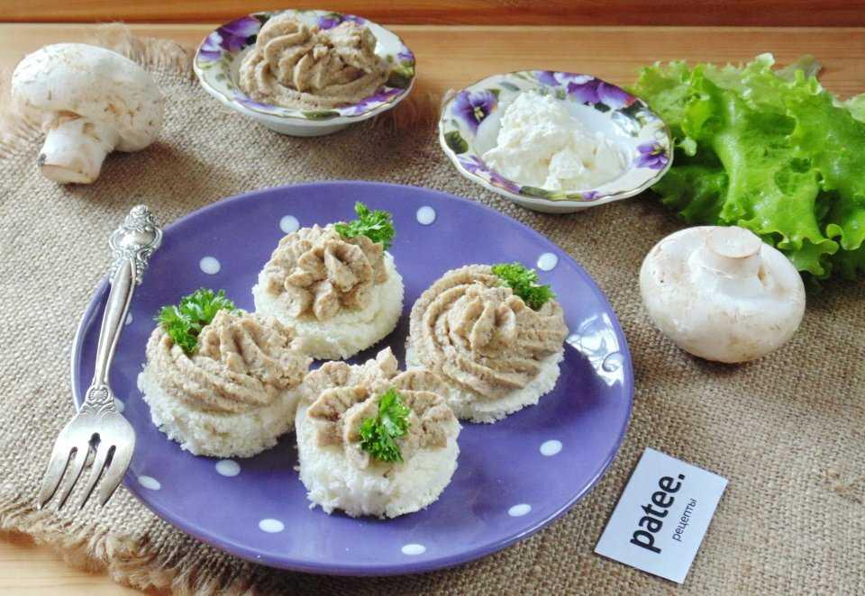 Паштет из шампиньонов: грибные рецепты с фото на зиму в домашних условиях,