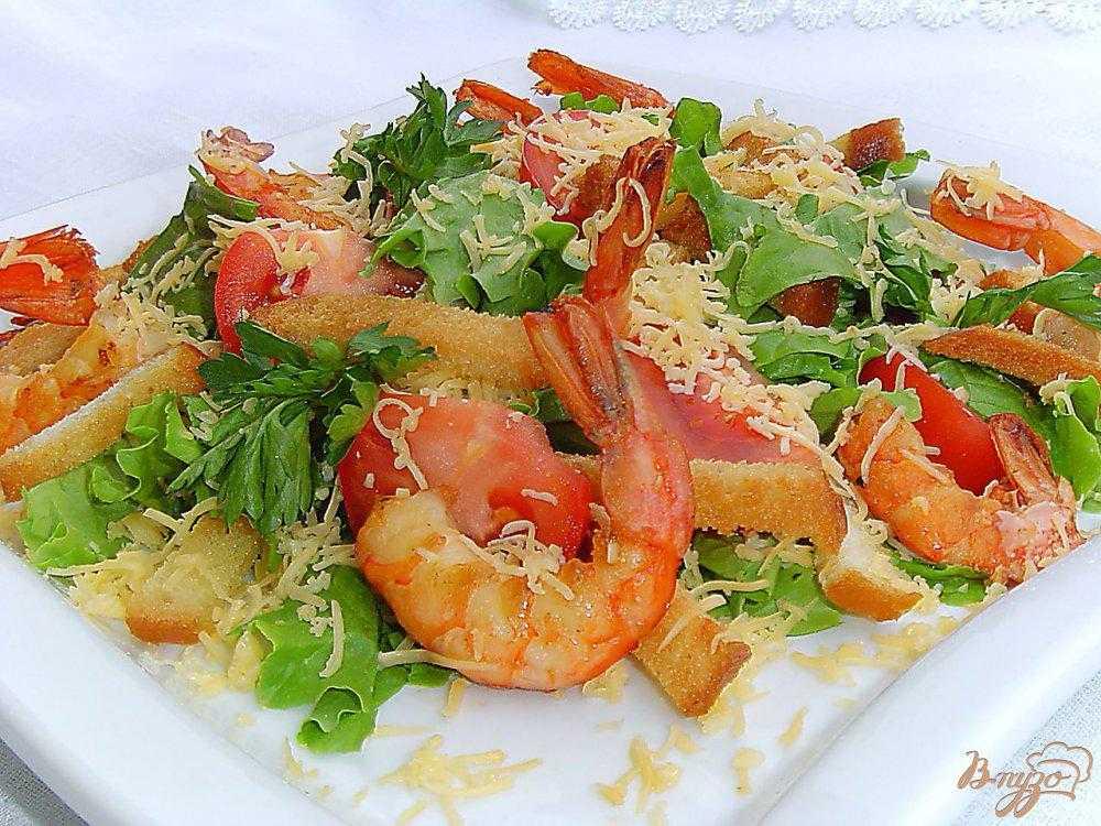 Салат семга креветки рецепт с фото пошагово и видео - 1000.menu