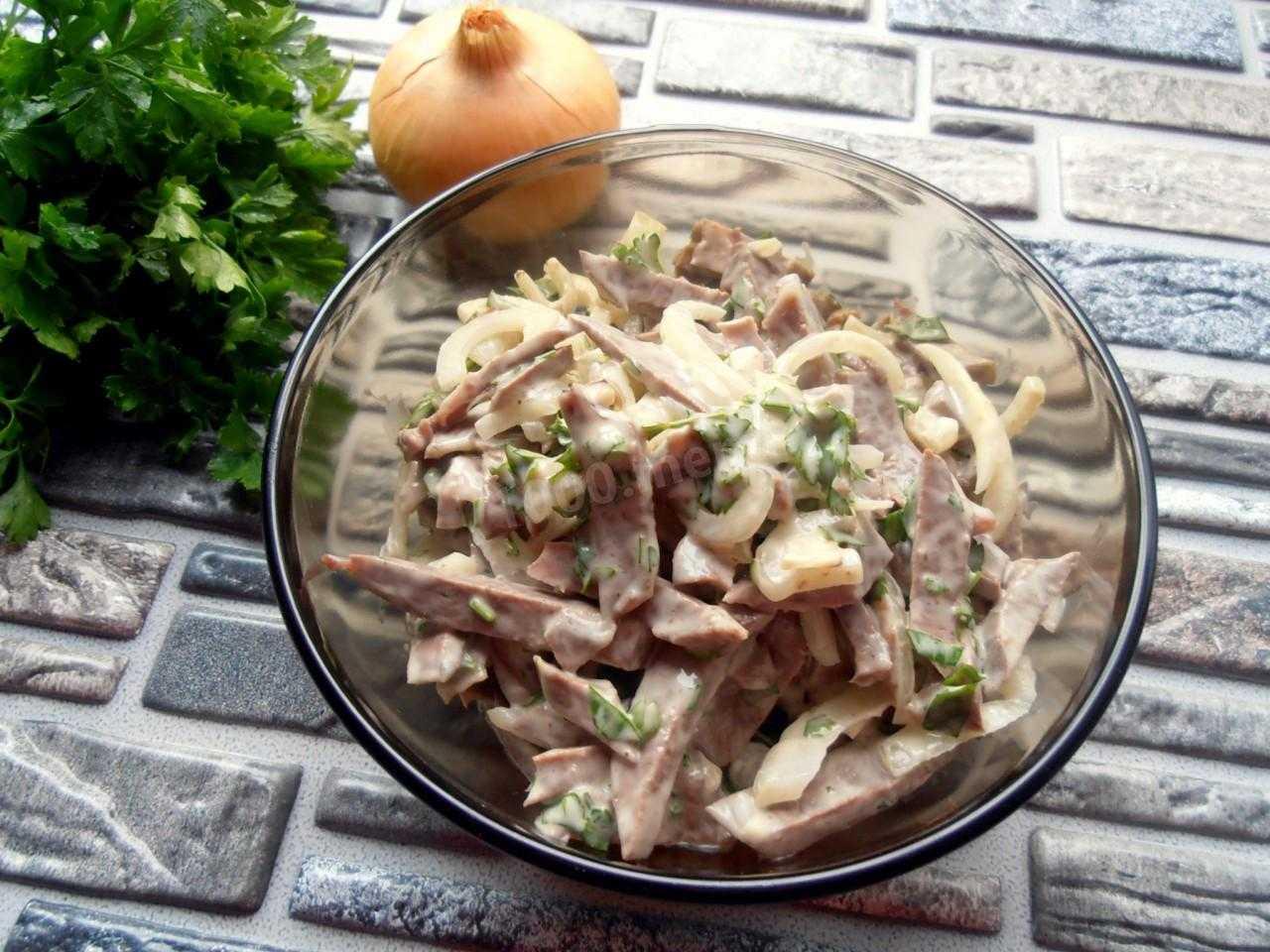 Салат из свиного сердца: рецепты с фото пошагово