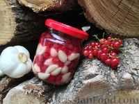 Салат из свеклы на зиму - вкусная и несложная консервация: рецепт с фото и видео