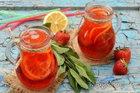 Напиток тархун: состав лимонада, 3 рецепта, как сделать домашний тархун