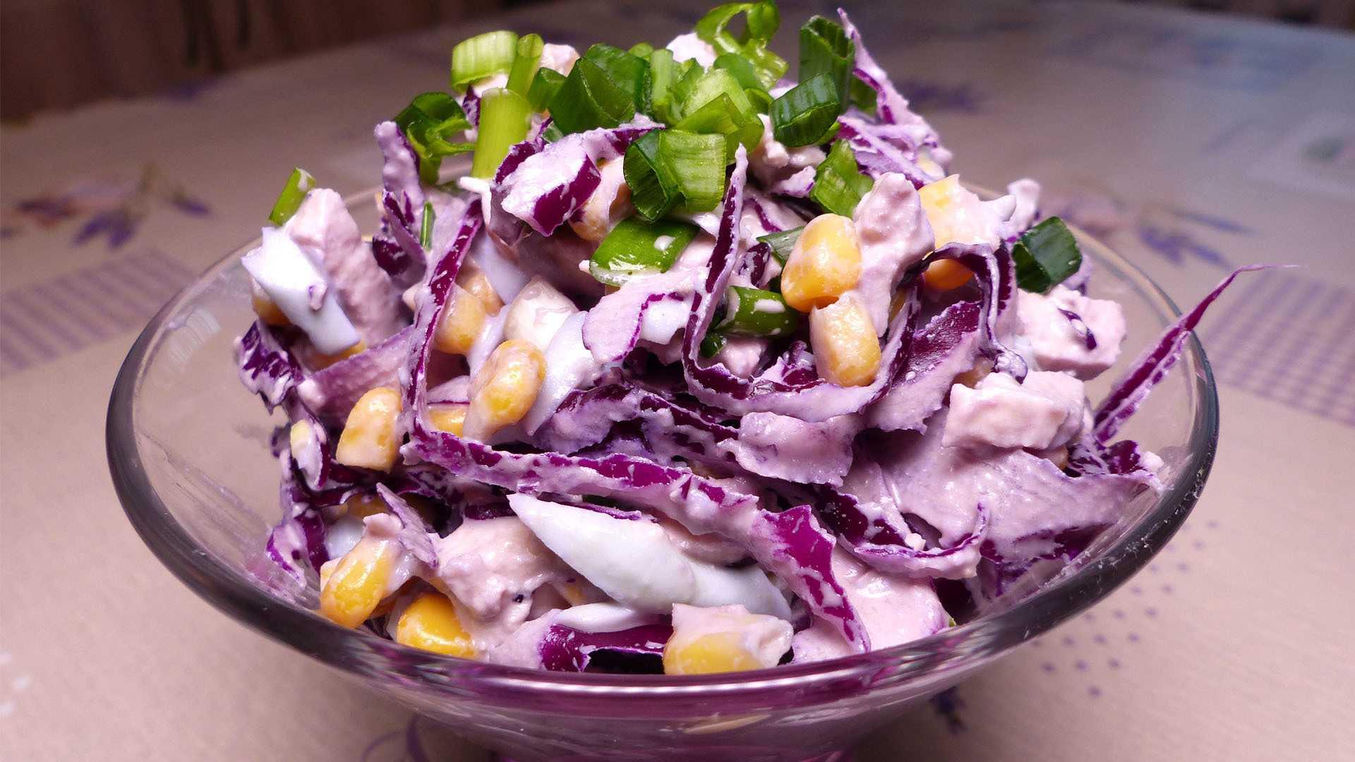 Рецепт салат фиалка. калорийность, химический состав и пищевая ценность.