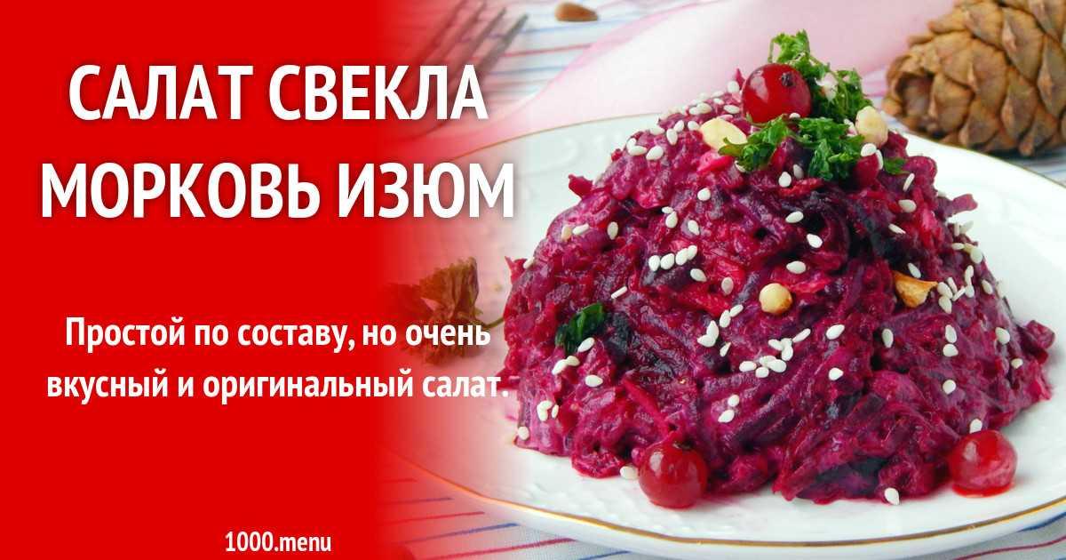 Греческий салат классический с фетой рецепт с фото пошагово - 1000.menu