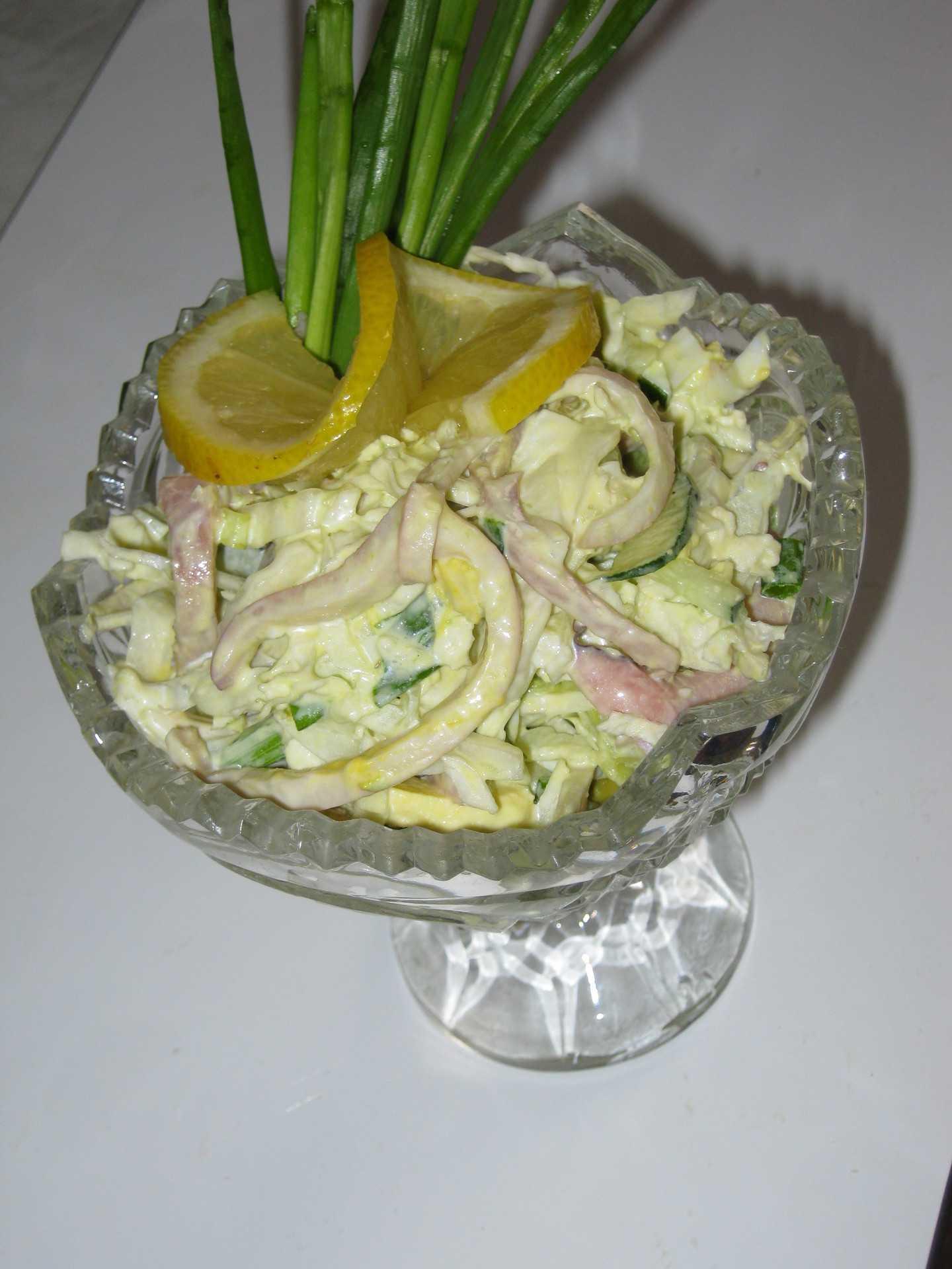 Салат с авокадо и кальмарами рецепт с фото