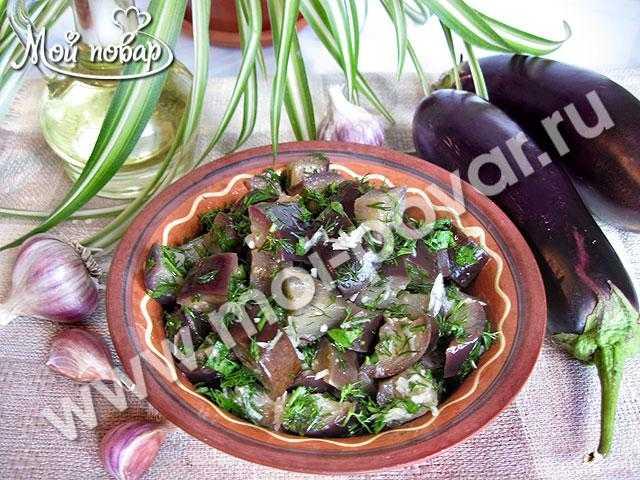 Баклажаны как грибы на зиму: простые и вкусные рецепты