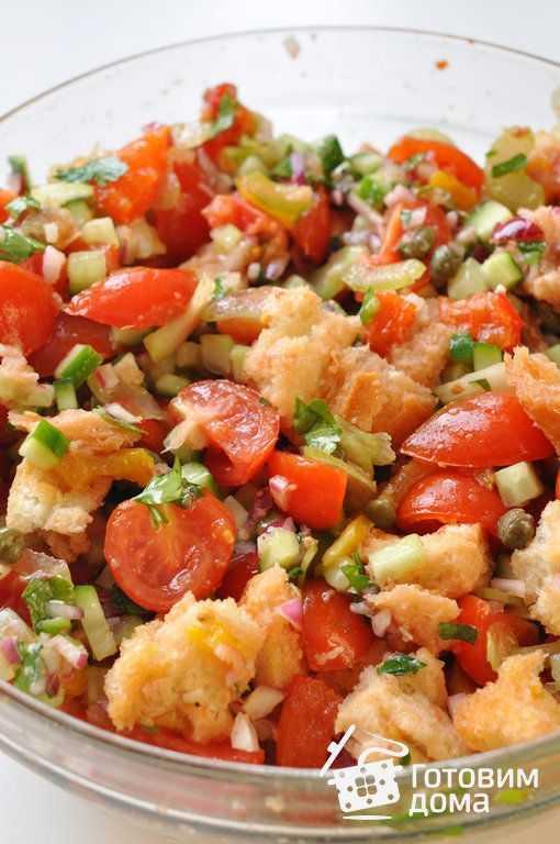 "Салат ""панцанелла"" - рецепт приготовления с пошаговым фото на mamsy"
