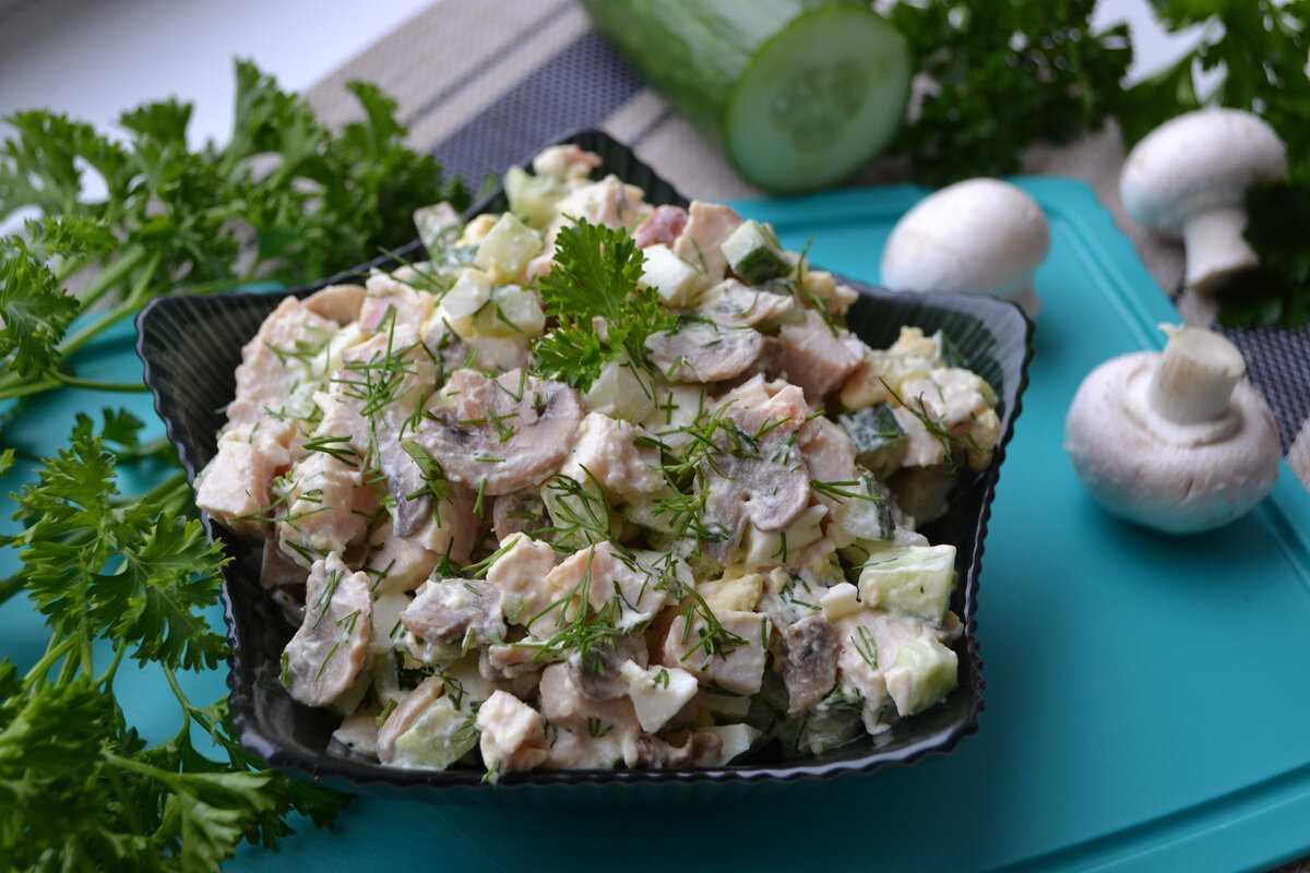 Рецепт салат с сельдью «черный дракон»