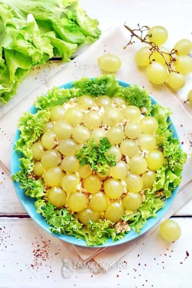 Салат витаминный: пошаговая технология приготовления и состав