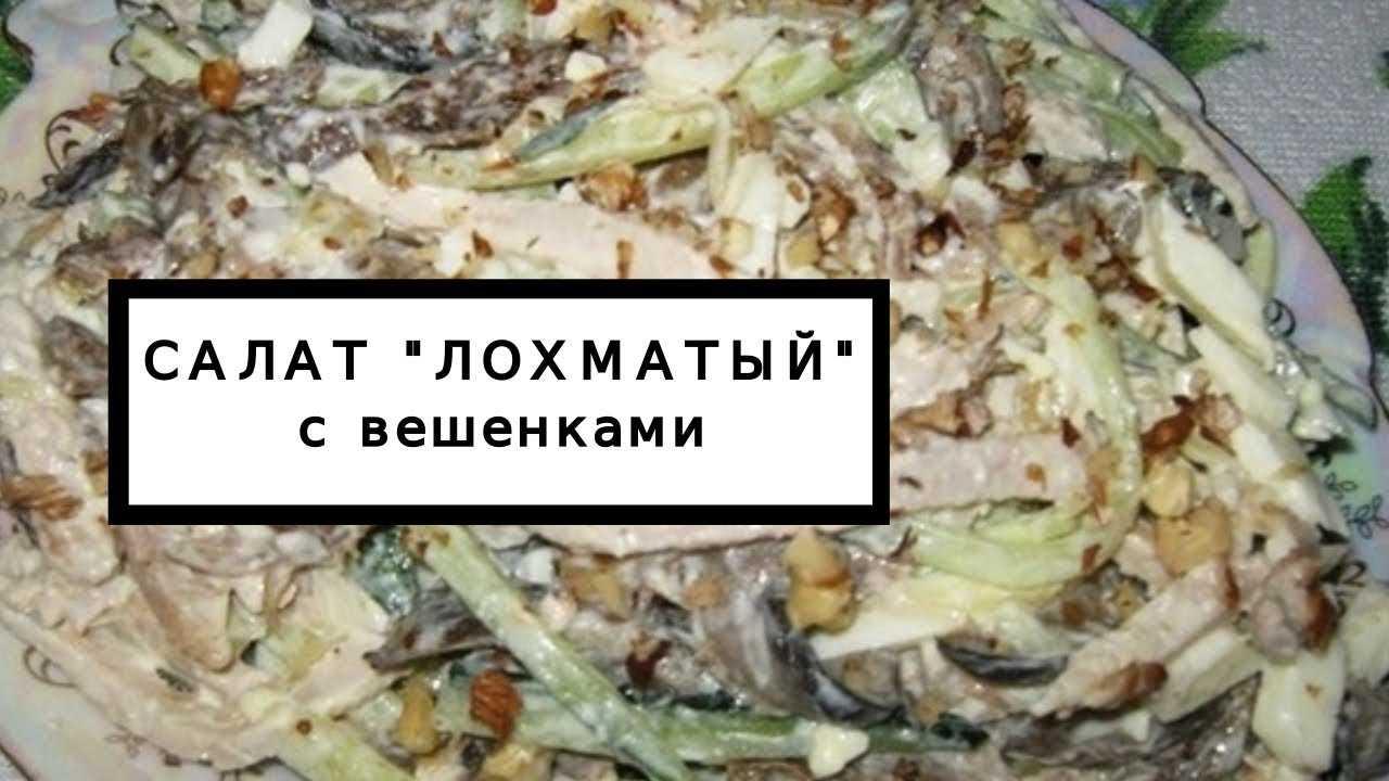 Салаты из баклажанов - рецепты заготовок на зиму