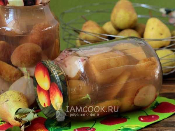 Приготовление грушевого компота на зиму