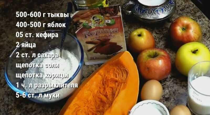 Оладьи из тыквы – 12 рецептов быстро и вкусно