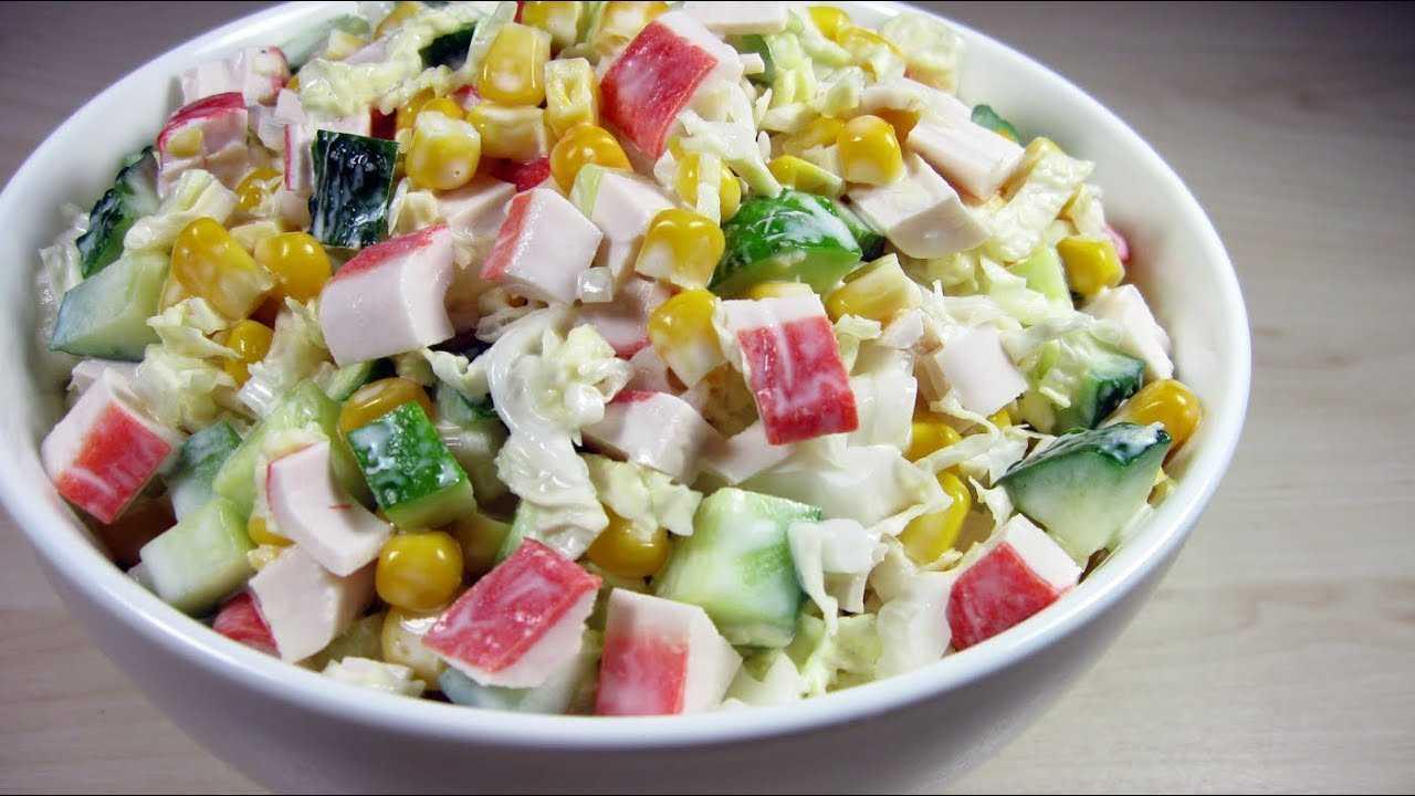 Салат с крабовыми палочками и кукурузой — 10 пошаговых рецептов приготовления