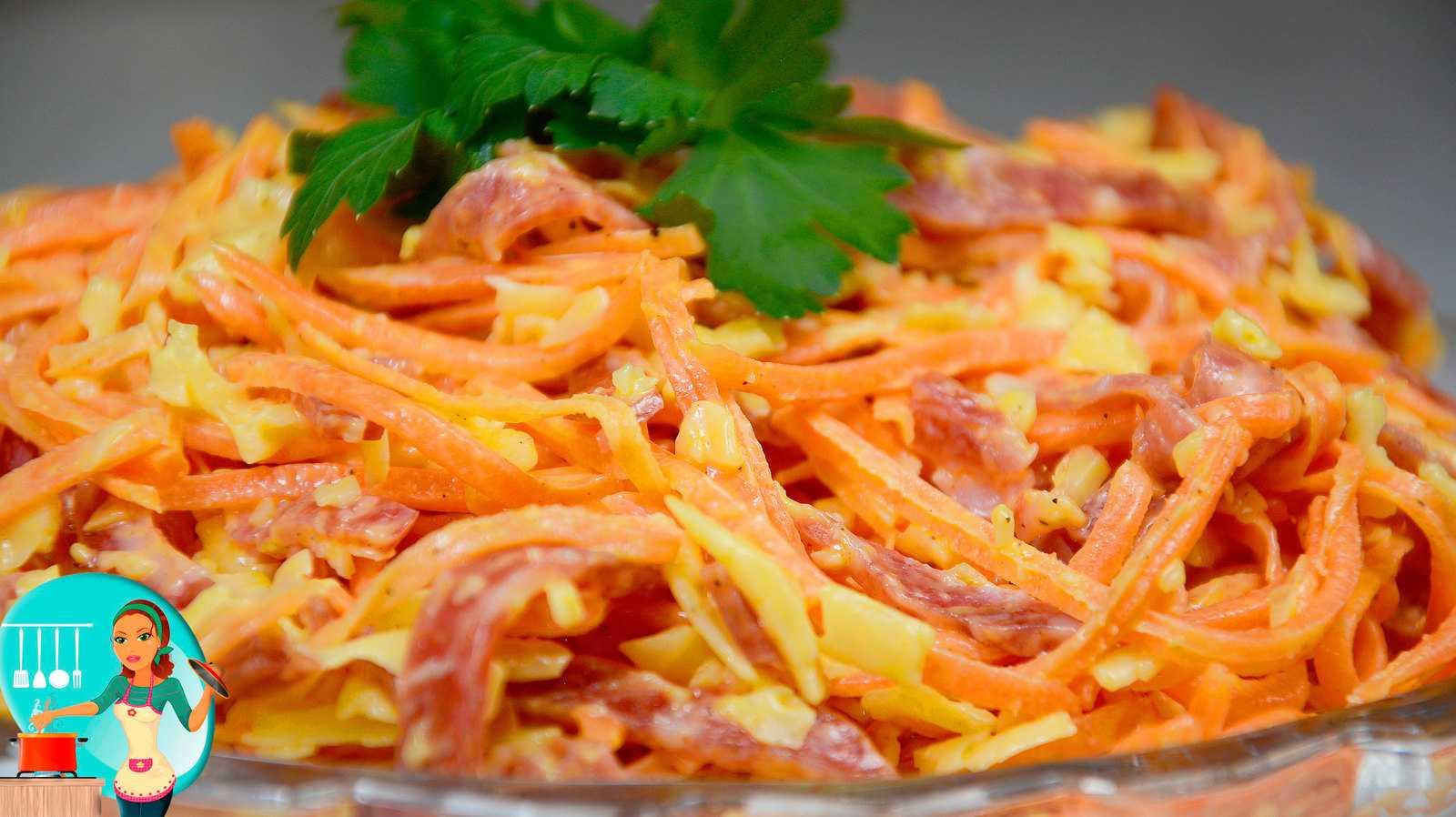 Простые и вкусные салаты с чипсами - 6 классических рецептов