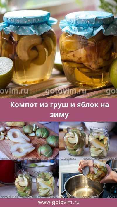 Как сварить компот из тыквы на зиму: оригинальные рецепты тыквенного компота в домашних условиях