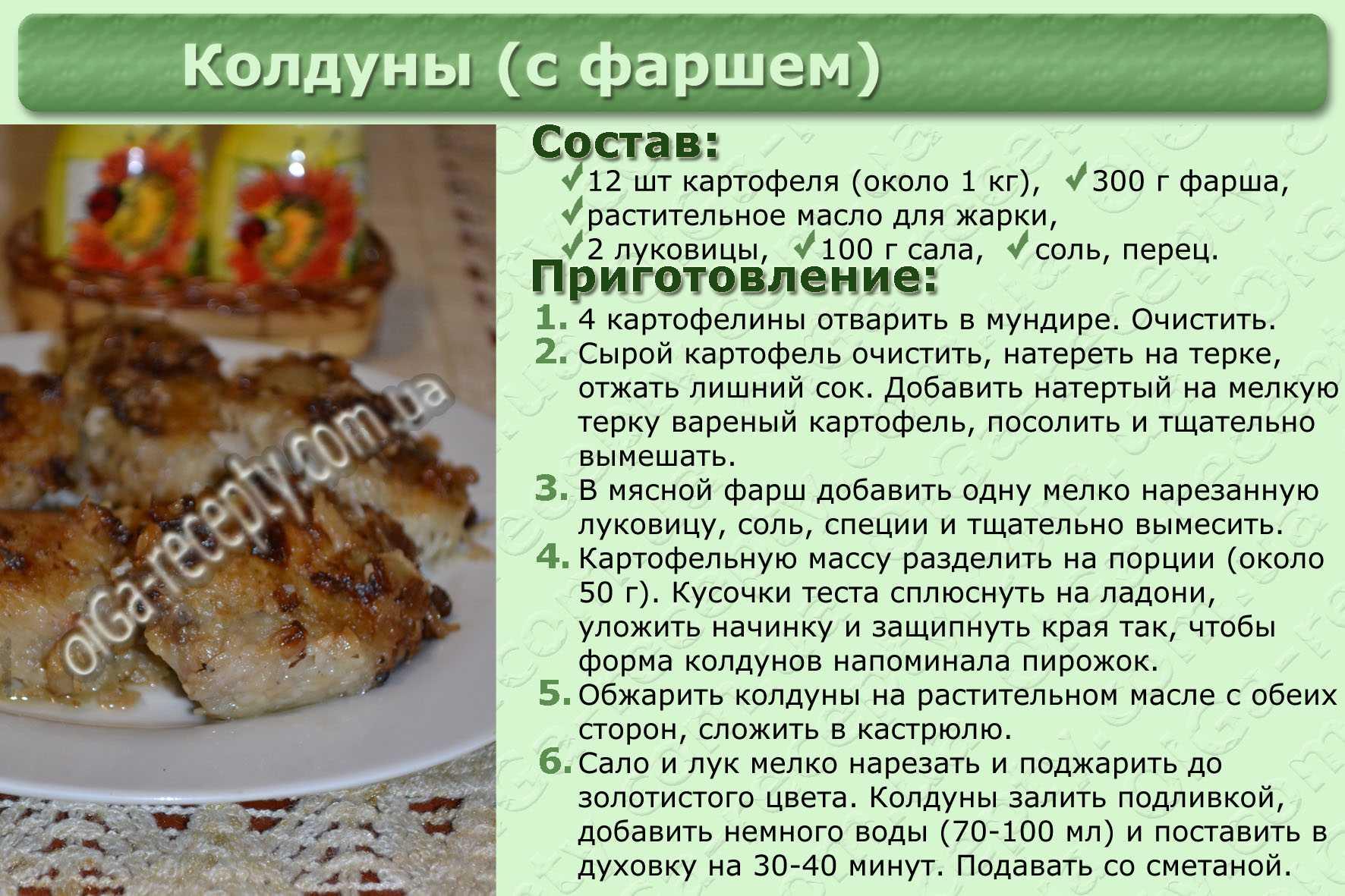 Очень вкусные блюда - 20 рецептов в домашних условиях