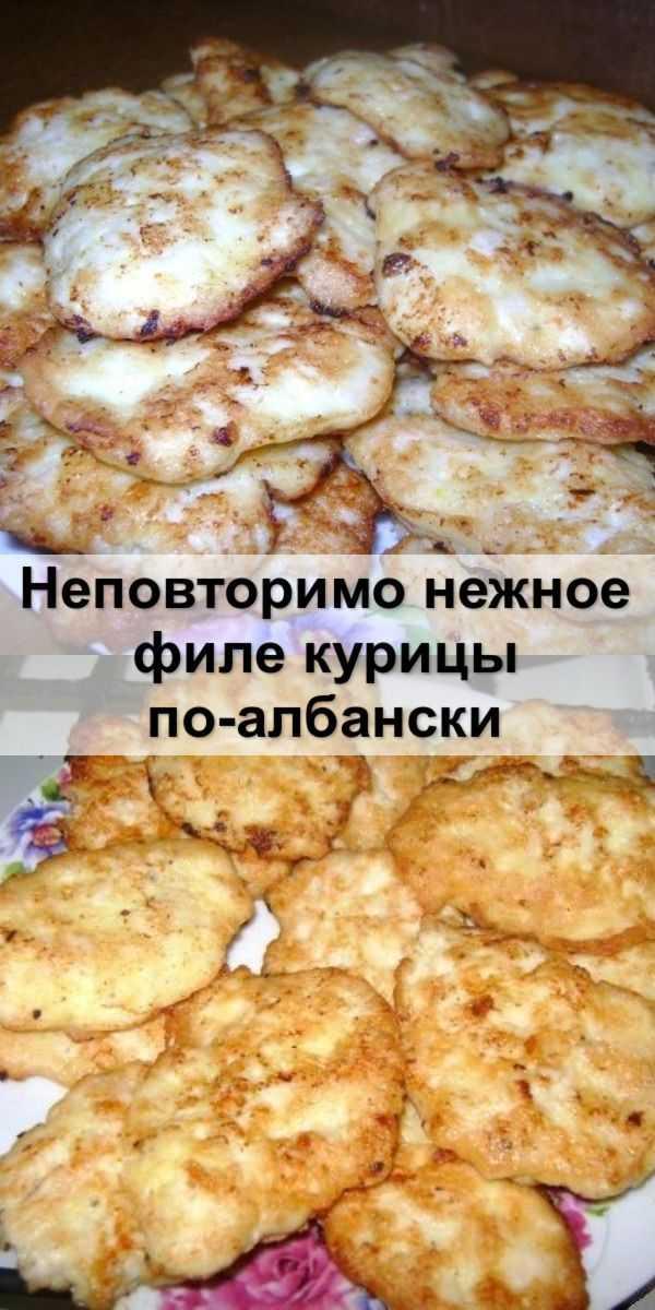 Рубленные котлеты из куриной грудки с крахмалом и 15 похожих рецептов: фото, калорийность, отзывы - 1000.menu