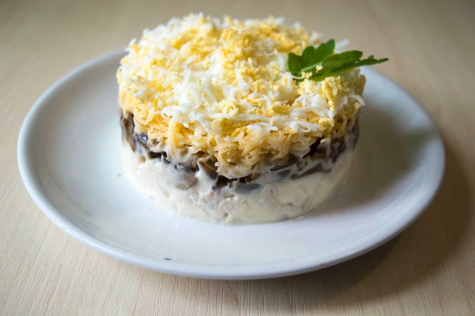 Салат нежность - различные варианты блюда: рецепт с фото и видео