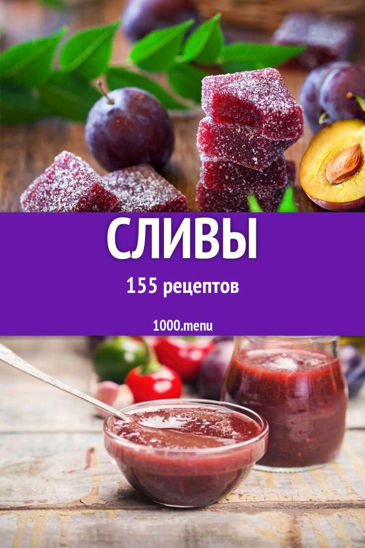 Абрикосы в сиропе на зиму пошаговый рецепт