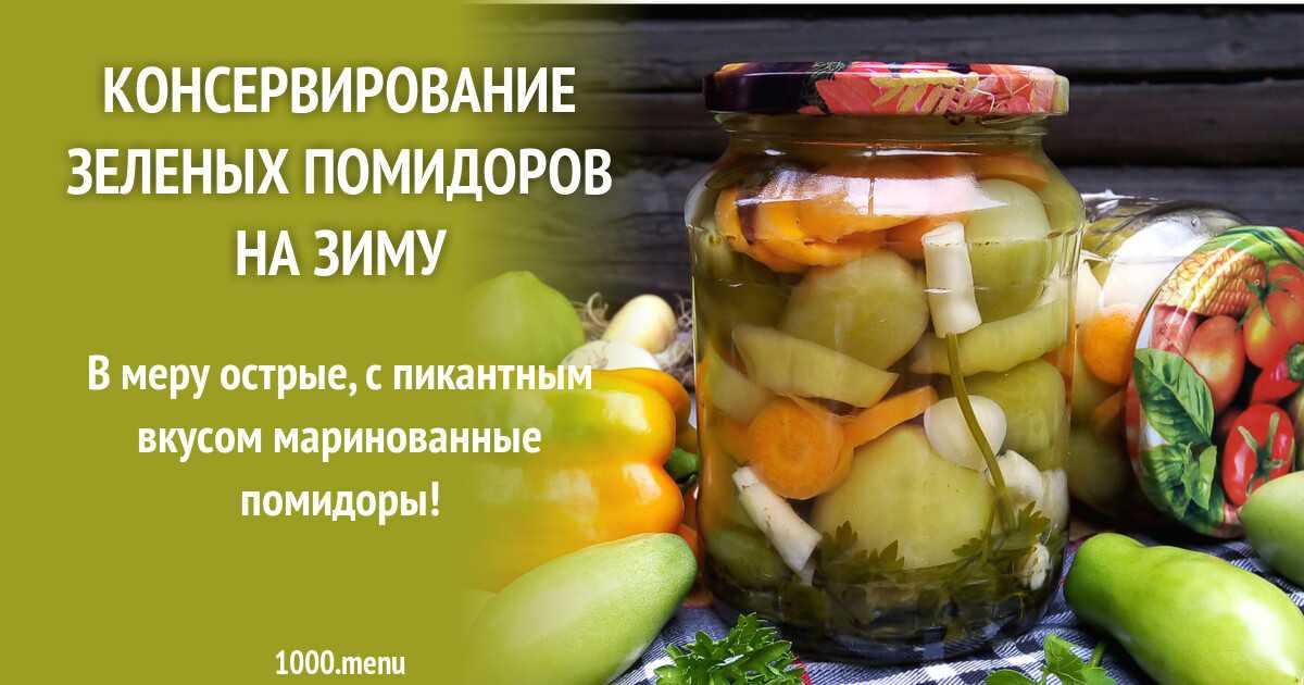 Малосольные помидоры быстрого приготовления с чесноком и зеленью