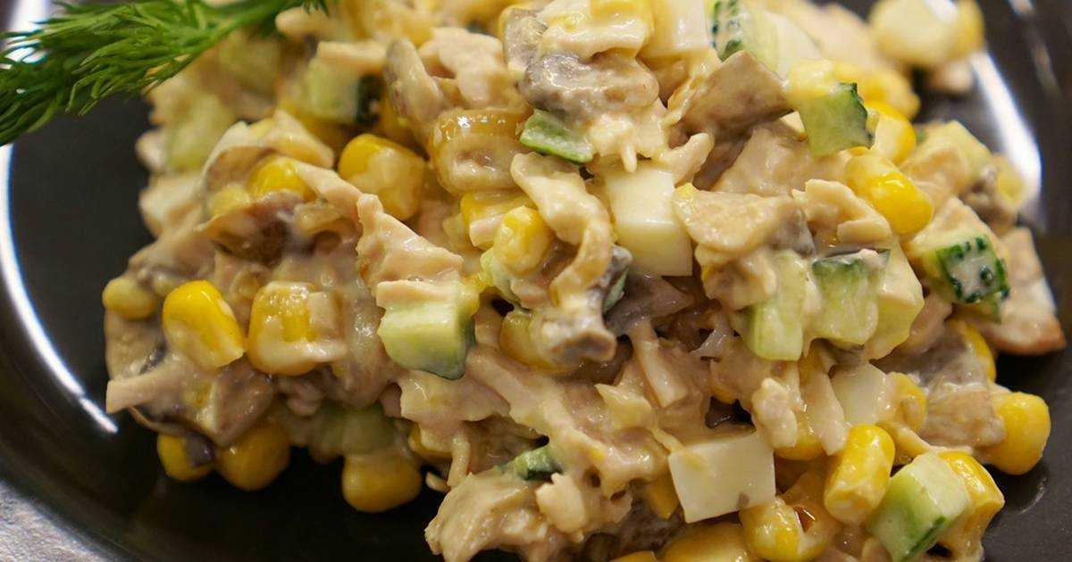 Салат зодиак с курицей и грибами и огурцами рецепт с фото пошагово - 1000.menu