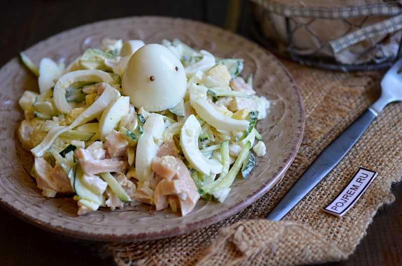 Салат с кальмарами яйцом и огурцом — самый вкусный и простой рецепт