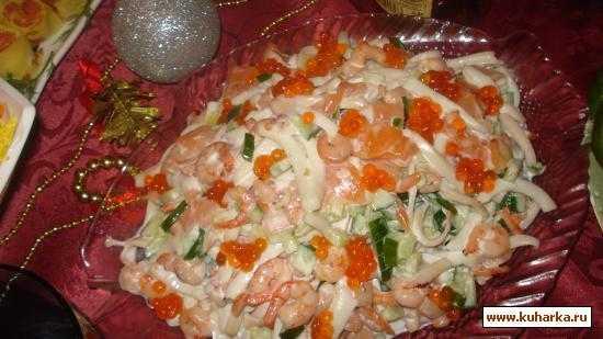 Салат с морским коктейлем (морской): топ-20 вкусных рецептов