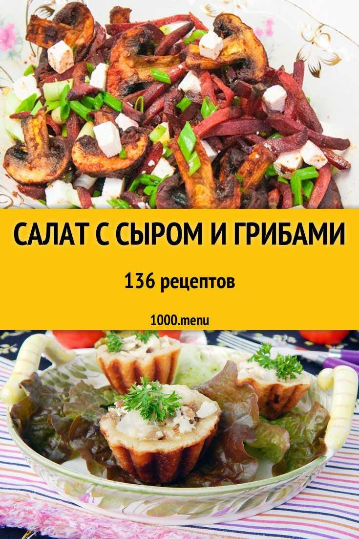 Салат с рисом - простые и вкусные рецепты разных закусок на любой вкус!