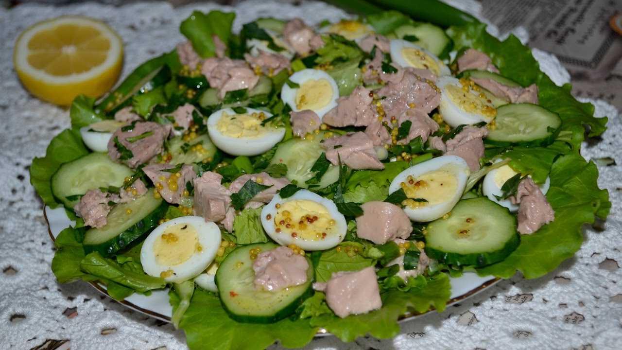 Очень вкусные салаты из печени трески — 7 простых рецептов