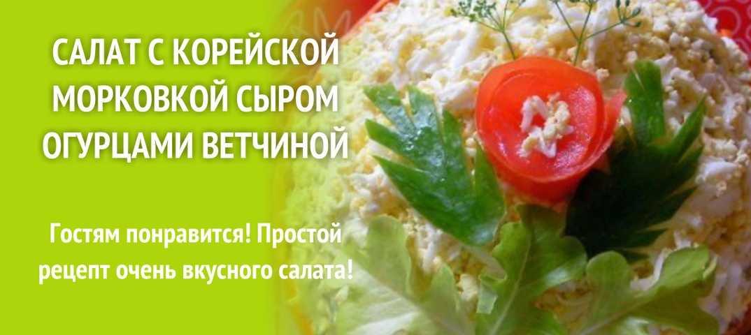 Салат с куриными сердечками: рецепты
