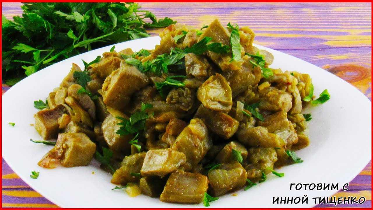 Как приготовить баклажаны как грибы
