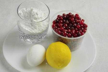 Рецепты создания лакомства «клюква в сахаре»: подробное описание разных технологий и особенностей приготовления с яичным белком, с крахмалом и без них.