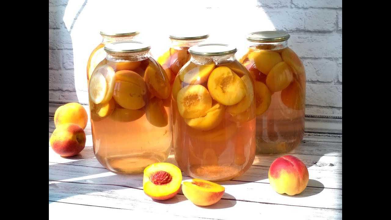 Как приготовить компот из персиков на зиму по пошаговому рецепту