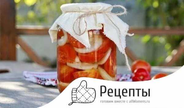 Сладкие помидоры на зиму в литровой банке и на 3-литровую банку: самый вкусный рецепт пальчики оближешь. сладкая засолка помидор на зиму