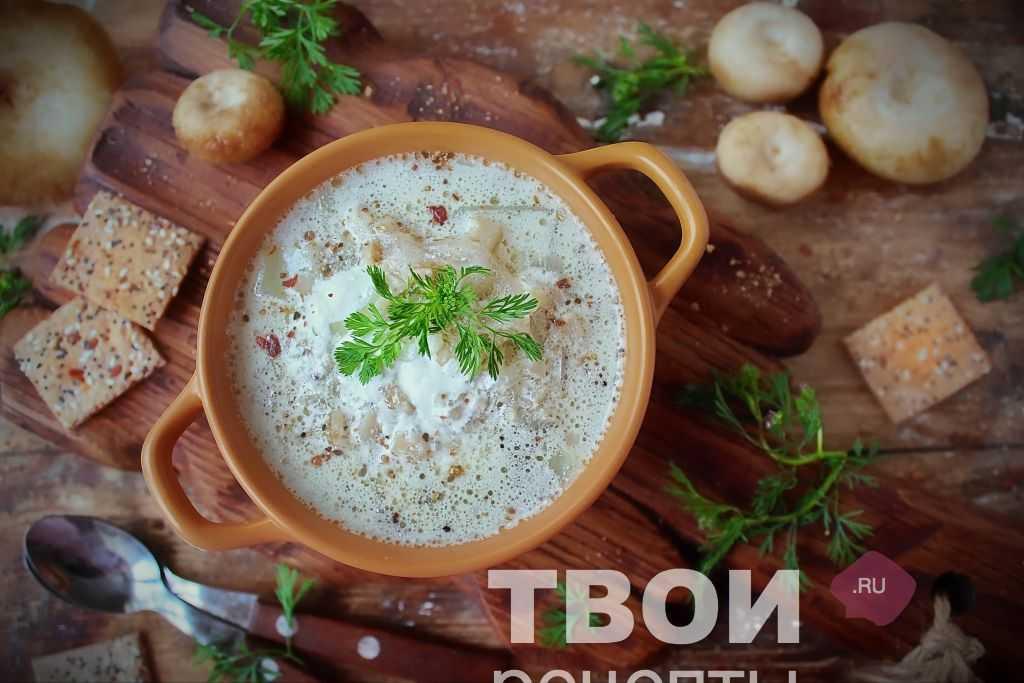Как приготовить суп груздянку?   рутвет - найдёт ответ!