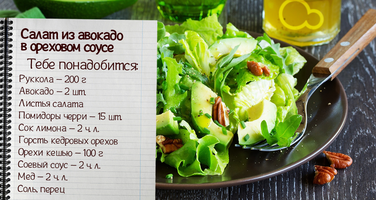 Салат из морской капусты. 10 простых рецептов вкусного и полезного блюда