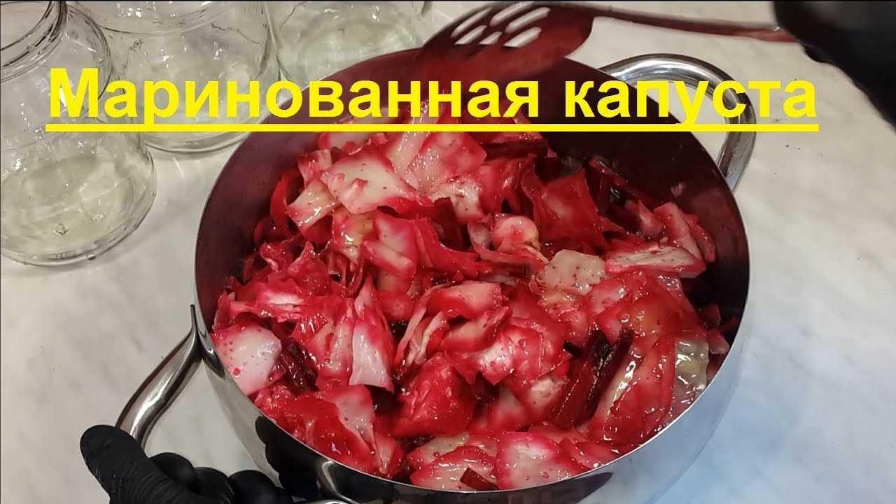 Как солить капусту по-грузински: пошаговый рецепт с фото