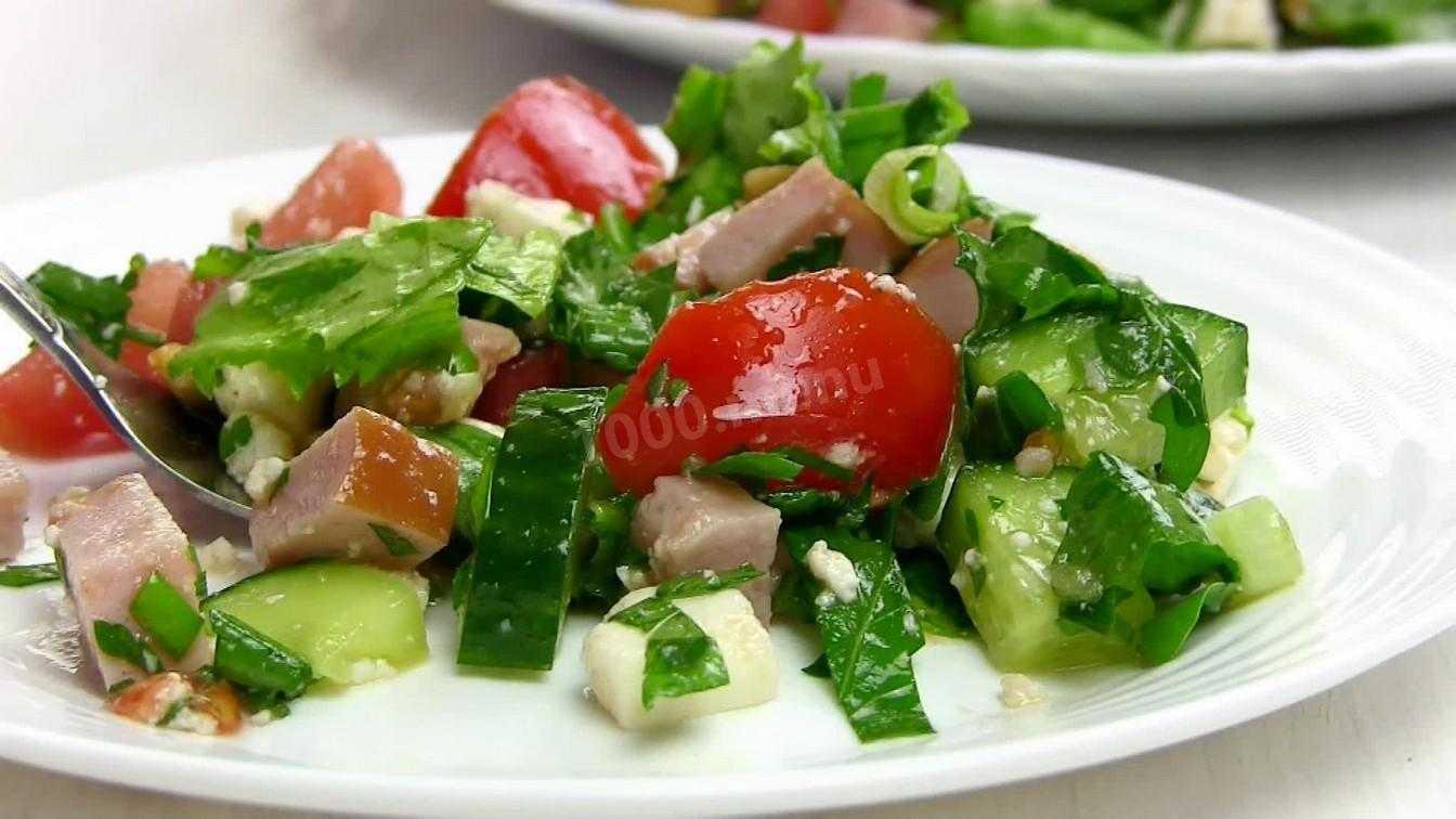 Салат с адыгейским сыром и помидорами - пошаговый фоторецепт