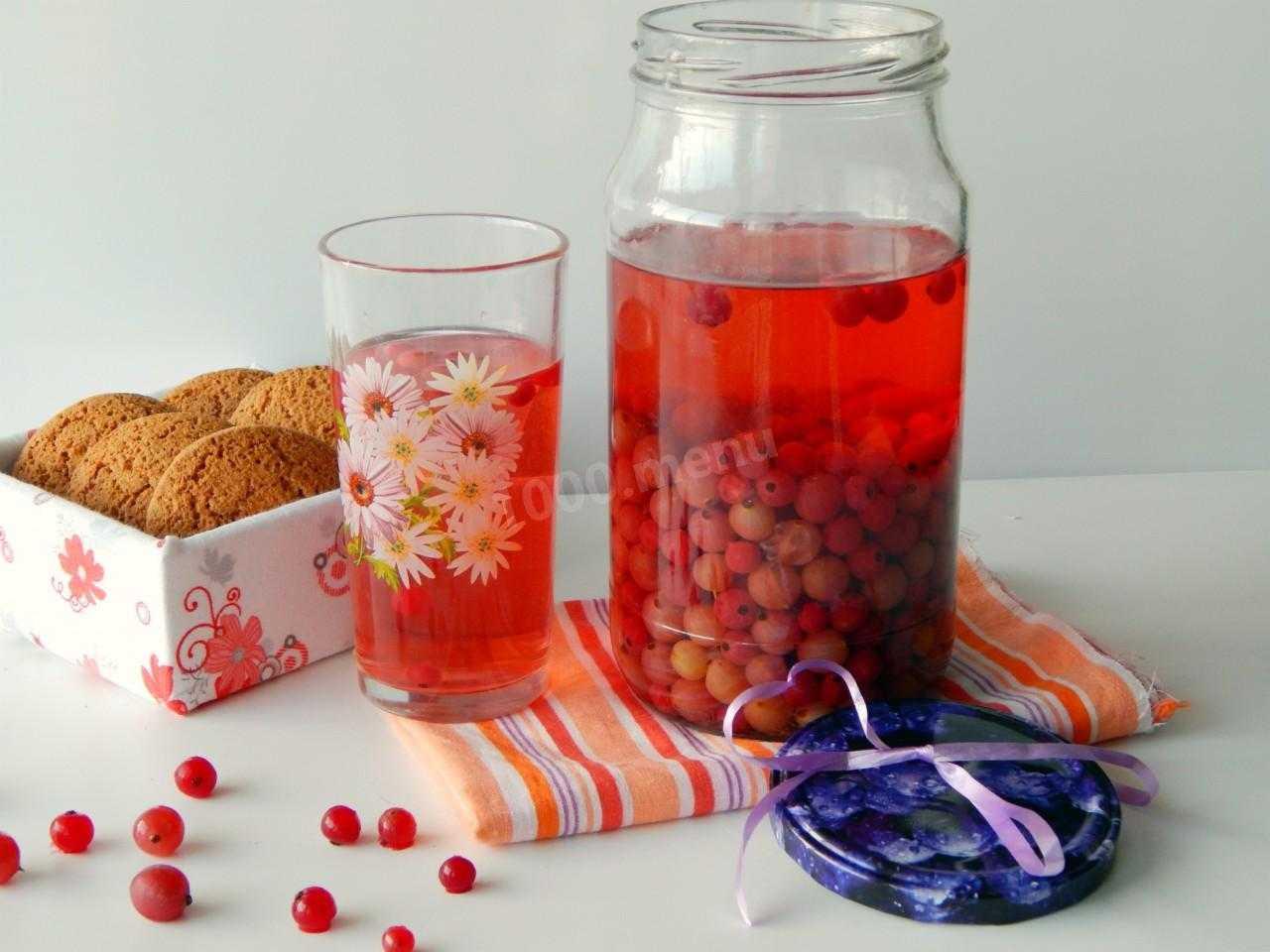 Компот из красной смородины и малины на зиму