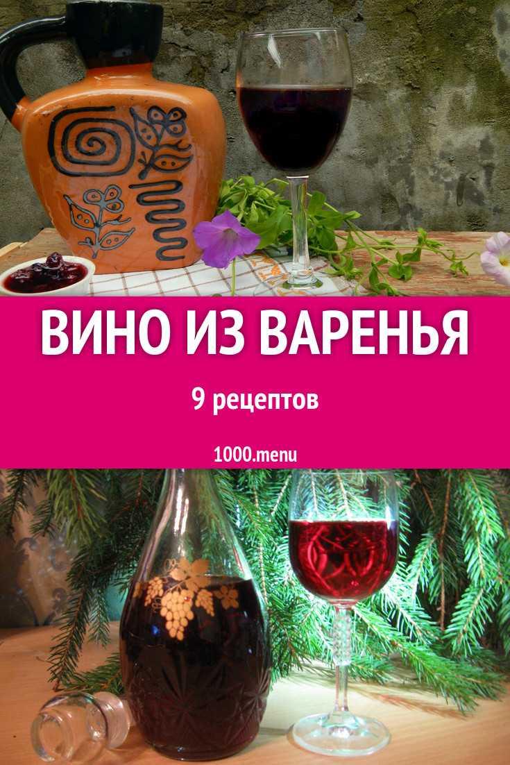 Домашнее вино из сливы: особенности сливового алкоголя и вкусовые характеристики, список необходимых компонентов и классический рецепт