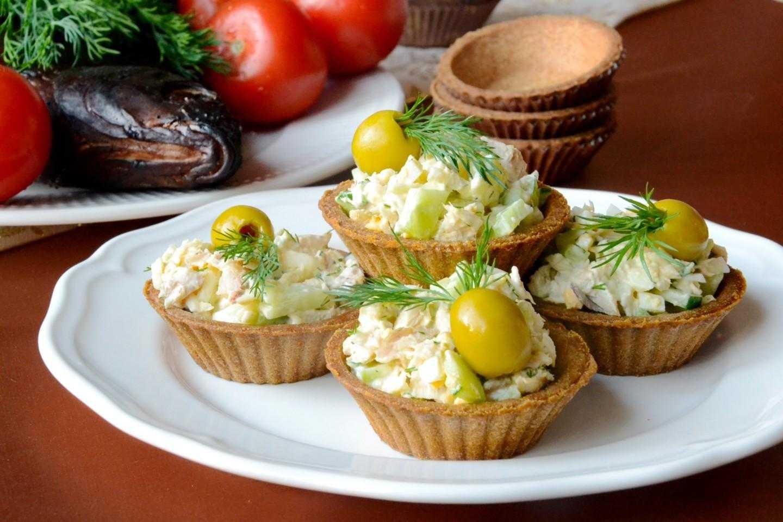 Как приготовить порционный салат в тарталетках калейдоскоп: поиск по ингредиентам, советы, отзывы, пошаговые фото, подсчет калорий, удобная печать, изменение порций, похожие рецепты